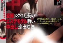 北川绘里香(北川エリカ)个人评价最高的作品【HND-109】时长类型和演员