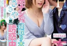 麻里梨夏(成海うるみ)个人评价最高的作品【HND-524】时长类型和演员