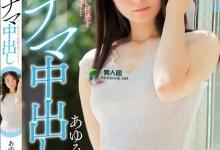 步实莉花(あゆみ莉花)个人评价最高的作品【HND-594】时长类型和演员