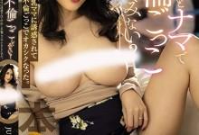 京香(julia)个人评价最高的作品【HND-947】时长类型和演员