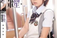 希美真由(希美まゆ)个人评价最高的作品【IPTD-669】时长类型和演员