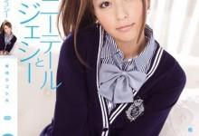 希崎杰西卡(希崎ジェシカ)个人评价最高的作品【IPTD-681】时长类型和演员