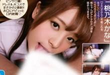 桃乃木香奈(桃乃木かな)个人评价最高的作品【IPVR-02】时长类型和演员