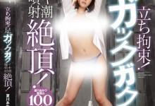 夏川明(夏川あかり)个人评价最高的作品【IPX-008】时长类型和演员
