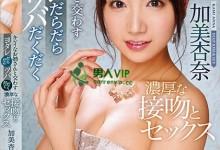 加美杏奈(かみあんな)个人评价最高的作品【IPX-464】时长类型和演员