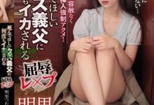 明里紬(明里つむぎ)个人评价最高的作品【IPX-555】时长类型和演员