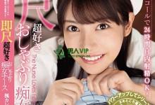 枫花恋(枫カレン)个人评价最高的作品【IPX-564】时长类型和演员