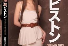 希崎杰西卡(希崎ジェシカ)个人评价最高的作品【IPZ-201】时长类型和演员