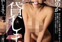三原穗花(三原ほのか)个人评价最高的作品【JBD-198】时长类型和演员