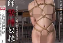 本田岬(ほんだみさき)个人评价最高的作品【JUFD-624】时长类型和演员