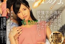 久留木玲(くるきれい)个人评价最高的作品【JUL-309】时长类型和演员