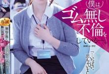 水户香奈(水戸かな)个人评价最高的作品【JUL-393】时长类型和演员