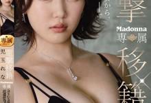 儿玉玲奈(児玉れな)个人评价最高的作品【JUL-629】时长类型和演员