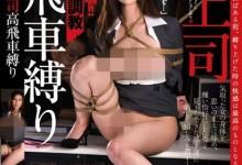 椎名由奈(椎名ゆな)个人评价最高的作品【JUX-421】时长类型和演员