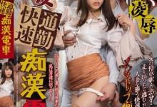 本田岬(ほんだみさき)个人评价最高的作品【JUX-657】时长类型和演员