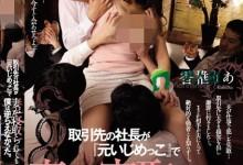 香椎梨亚(香椎りあ)个人评价最高的作品【JUY-254】时长类型和演员