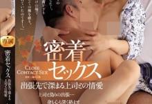 友田真希(ともだ まき)个人评价最高的作品【JUY-416】时长类型和演员
