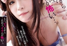 富田优衣(富田優衣)个人评价最高的作品【JUY-561】时长类型和演员