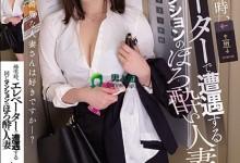 高杉麻里(たかすぎまり)个人评价最高的作品【CESD-702】时长类型和演员