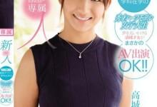 高城亚美菜(桜アン)个人评价最高的作品【KAWD-752】时长类型和演员