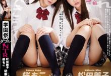 松田美子(冈田梨纱子)个人评价最高的作品【KAWD-953】时长类型和演员