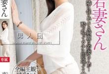 东凛(東凛)个人评价最高的作品【MEYD-063】时长类型和演员