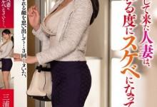 三浦恵理子(三浦惠理子、みうらえりこ)个人评价最高的作品【MEYD-129】时长类型和演员