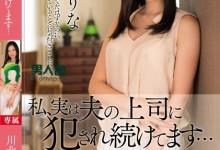 川北莉娜(川北りな)个人评价最高的作品【MEYD-342】时长类型和演员