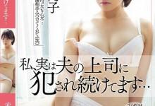 赤瀬尚子(上島尚子)个人评价最高的作品【MEYD-538】时长类型和演员