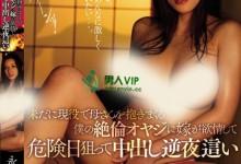 优月心菜(優月心菜)个人评价最高的作品【IPX-397】时长类型和演员