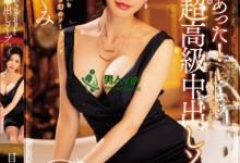 目黑惠(目黒めぐみ)个人评价最高的作品【MEYD-554】时长类型和演员