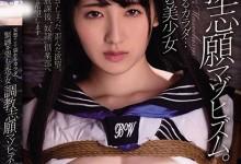 河奈亚依(河奈亜依)个人评价最高的作品【MUDR-155】时长类型和演员