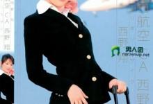 西野翔(にしの しょう)个人评价最高的作品【ONED-697】时长类型和演员