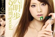 吉泽明步(あっきー)个人评价最高的作品【ONSD-425】时长类型和演员