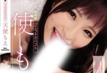 天使萌(天使もえ)个人评价最高的作品【ONSD-994】时长类型和演员