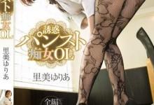 里美尤利娅(小泉彩)个人评价最高的作品【PGD-766】时长类型和演员