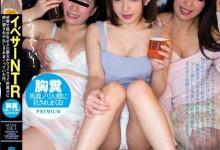 麻里梨夏(成海うるみ)个人评价最高的作品【PGD-957】时长类型和演员