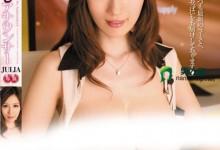 京香(julia)个人评价最高的作品【PPPD-304】时长类型和演员
