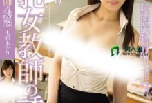 彩奈莉娜(彩奈リナ)个人评价最高的作品【PPPD-422】时长类型和演员