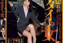 本田岬(ほんだみさき)个人评价最高的作品【RBD-583】时长类型和演员