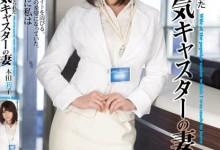 本田莉子(仲里纱羽)个人评价最高的作品【RBD-597】时长类型和演员