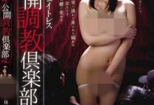 槇原爱菜(槇原愛菜)个人评价最高的作品【RBD-610】时长类型和演员
