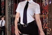 大浦真奈美(おおうらまなみ)个人评价最高的作品【SHKD-861】时长类型和演员