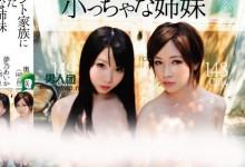 奥田咲(奥田咲)个人评价最高的作品【SNIS-036】时长类型和演员