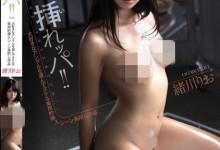 绪川里绪(緒川りお)个人评价最高的作品【SNIS-107】时长类型和演员