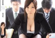 奥田咲(奥田咲)个人评价最高的作品【SNIS-450】时长类型和演员