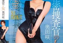 奥田咲(奥田咲)个人评价最高的作品【E983-E983】时长类型和演员