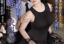 奥田咲(奥田咲)个人评价最高的作品【SSIS-076】时长类型和演员