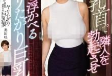 奥田咲(奥田咲)个人评价最高的作品【SSNI-155】时长类型和演员