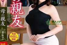 纱纱原百合(紗々原ゆり)个人评价最高的作品【VEC-438】时长类型和演员